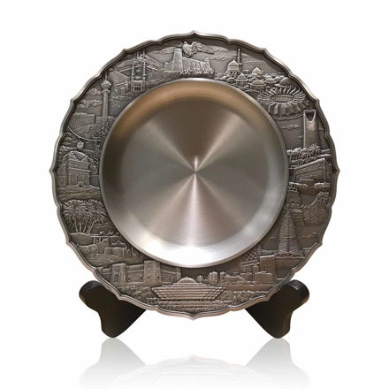 Picture of Saudi Landmark Pewter Plate Small