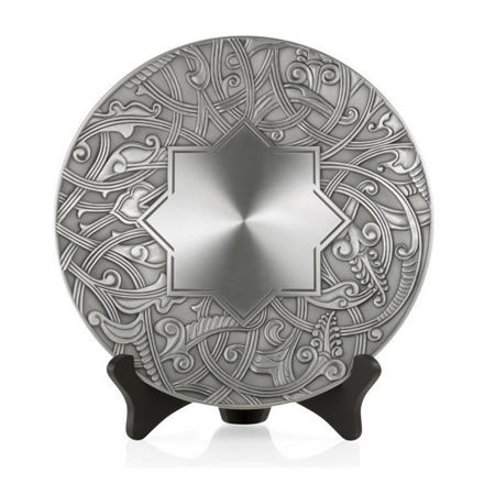 Picture of Atiya Plate Large