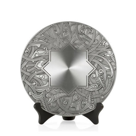 Picture of Atiya Plate Small