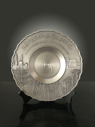 Picture of ECRA Pewter Plate