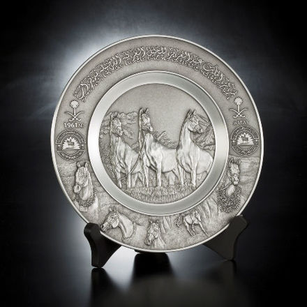 Picture of KAAHCAD Pewter Plate